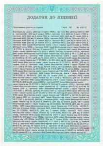 ліцензія 07.04.2015 (6)