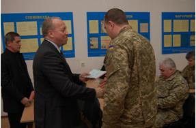 Фото 1 - Військовослужбовці