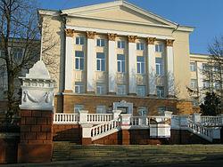 Dnipropetrovskiy_institut
