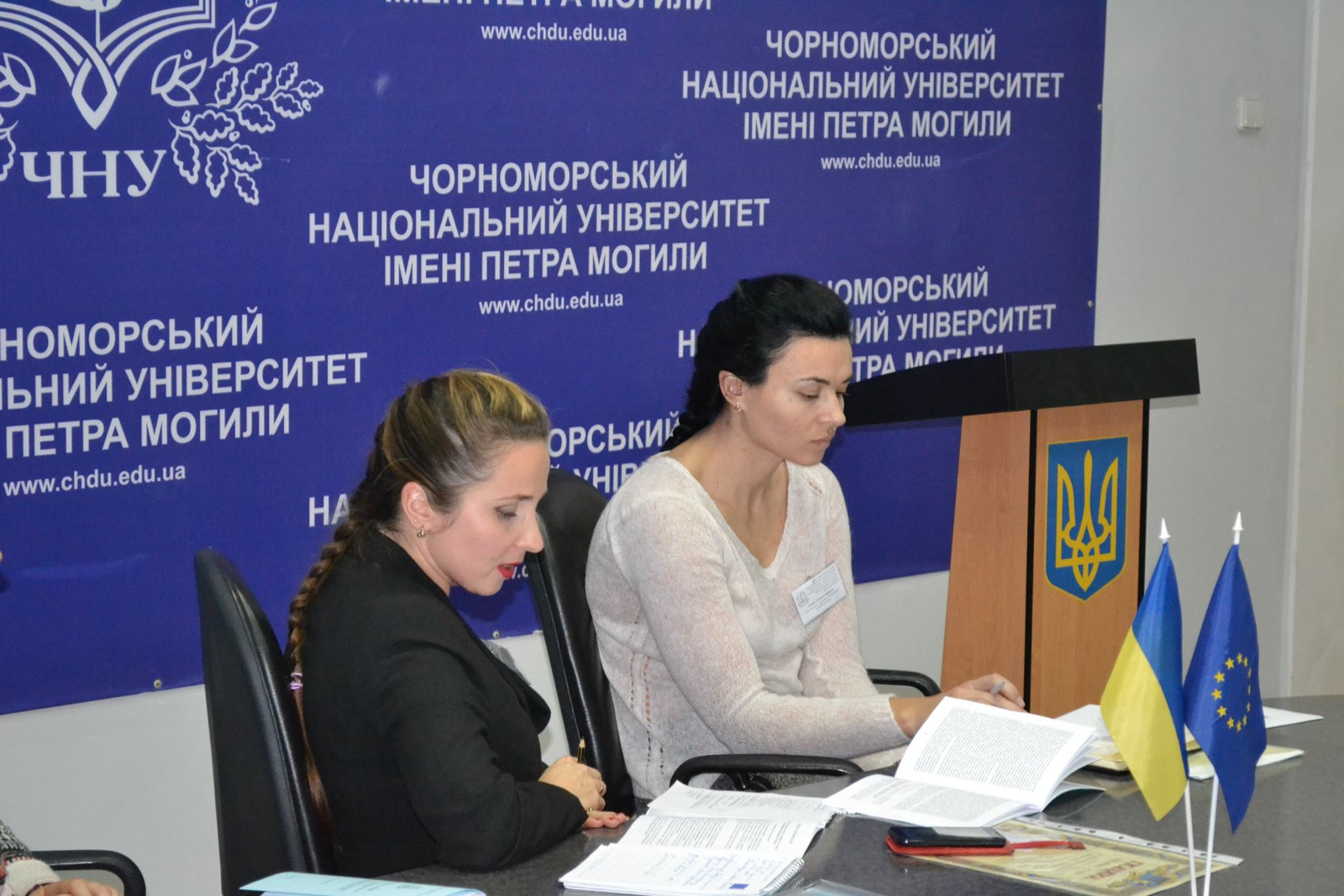 Conference of young scholars about European intergation of Ukraine (11)