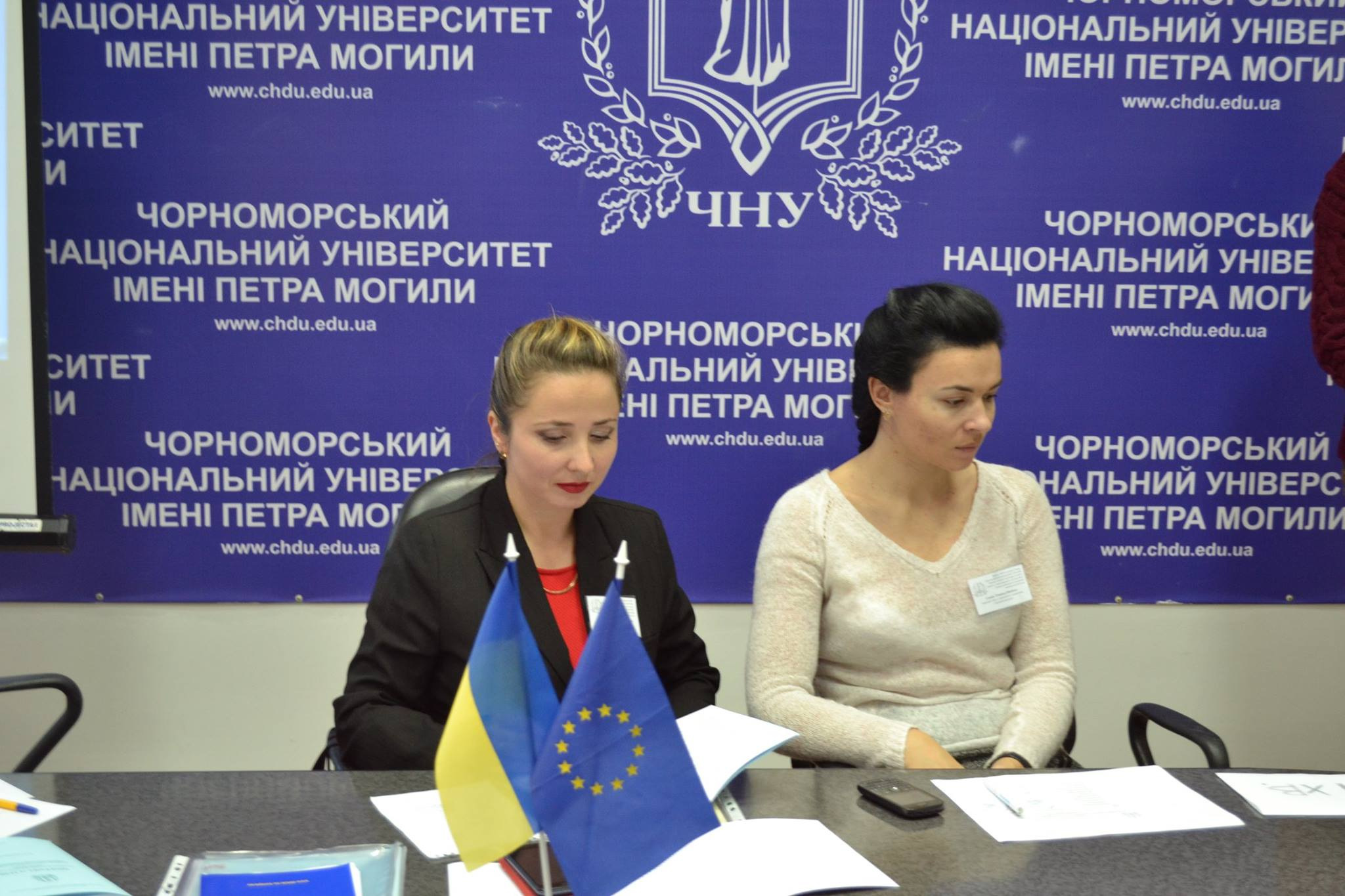 Conference of young scholars about European intergation of Ukraine (2)