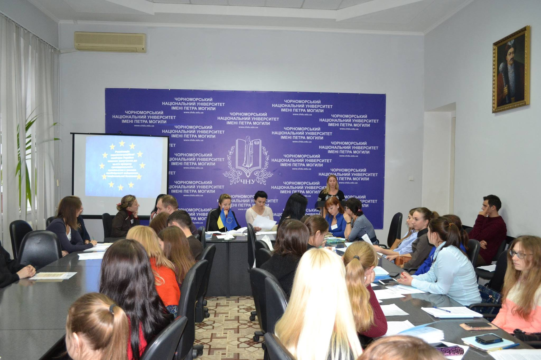 Conference of young scholars about European intergation of Ukraine (3)