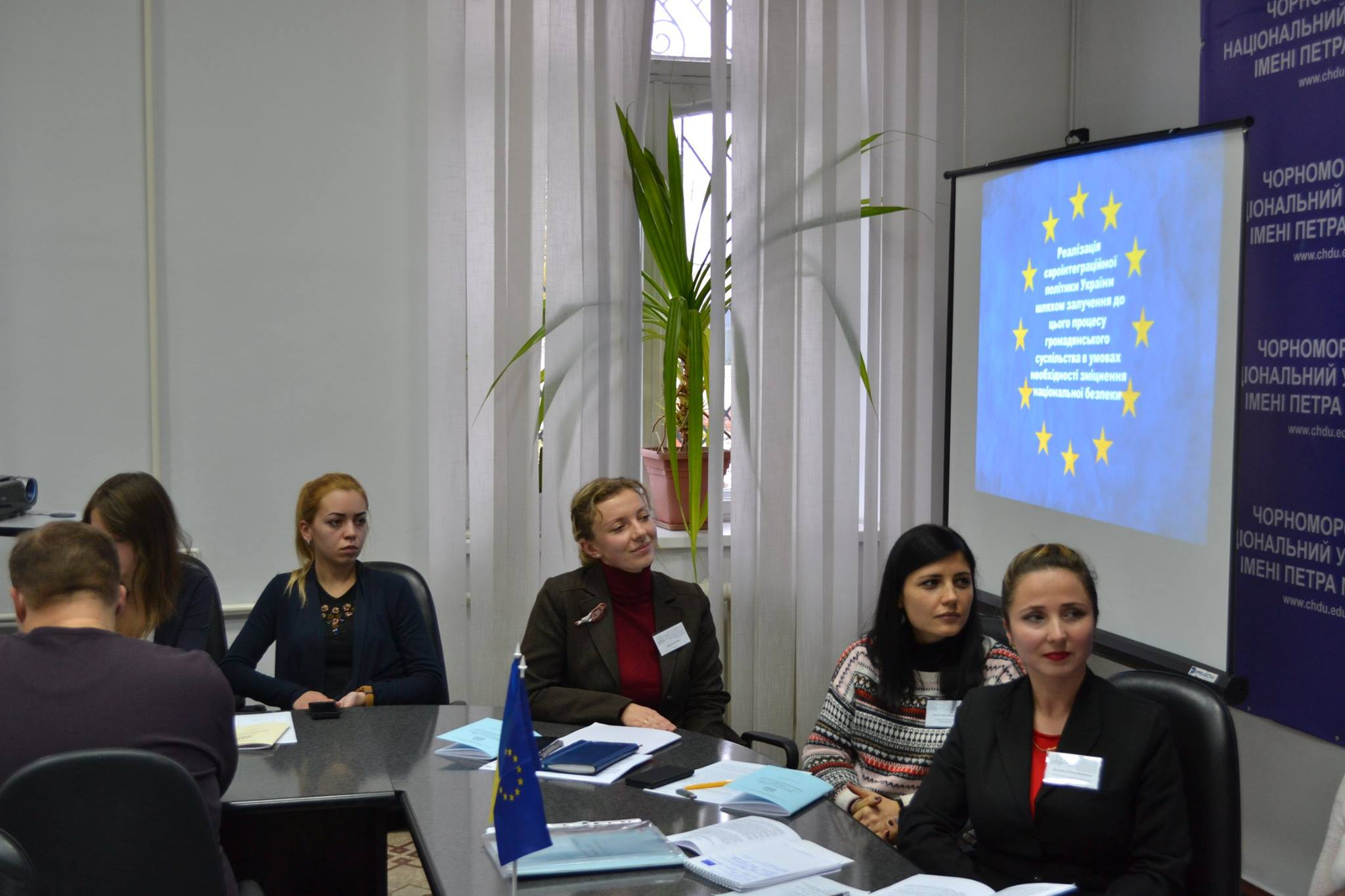 Conference of young scholars about European intergation of Ukraine (4)