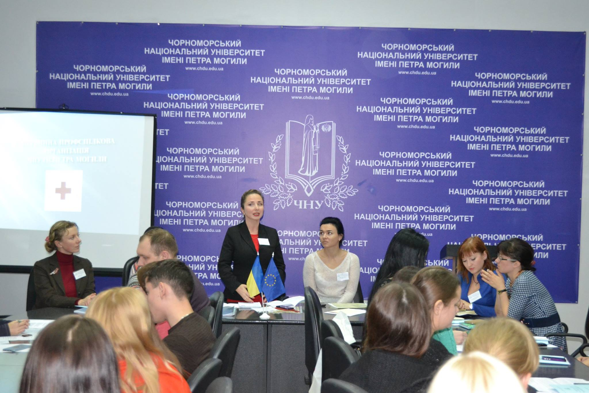 Conference of young scholars about European intergation of Ukraine (8)