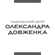 Dovzhenko_Centre_logo