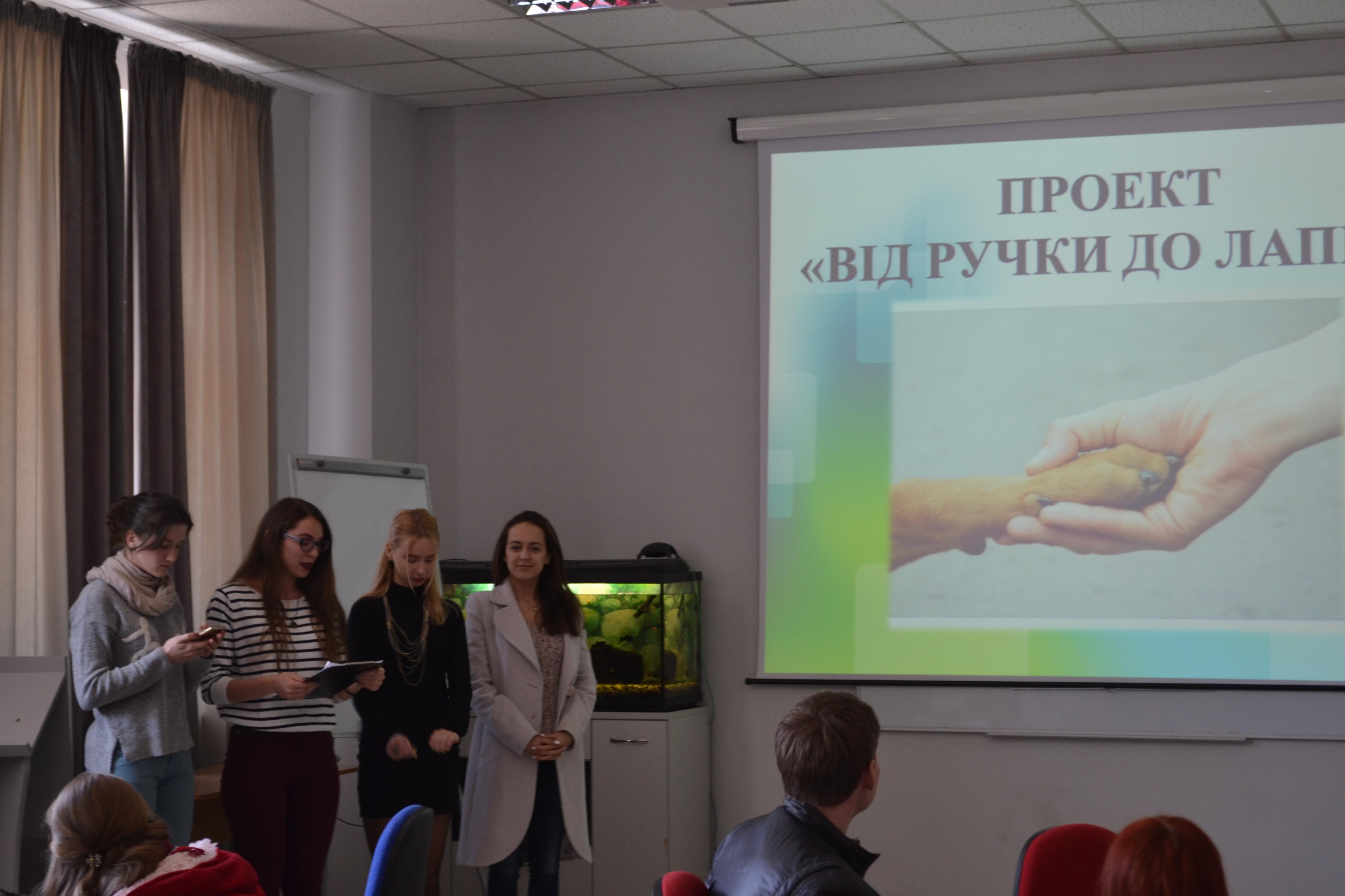 7_Proekt_413_grupi_Vid_ruchki_do_lapki