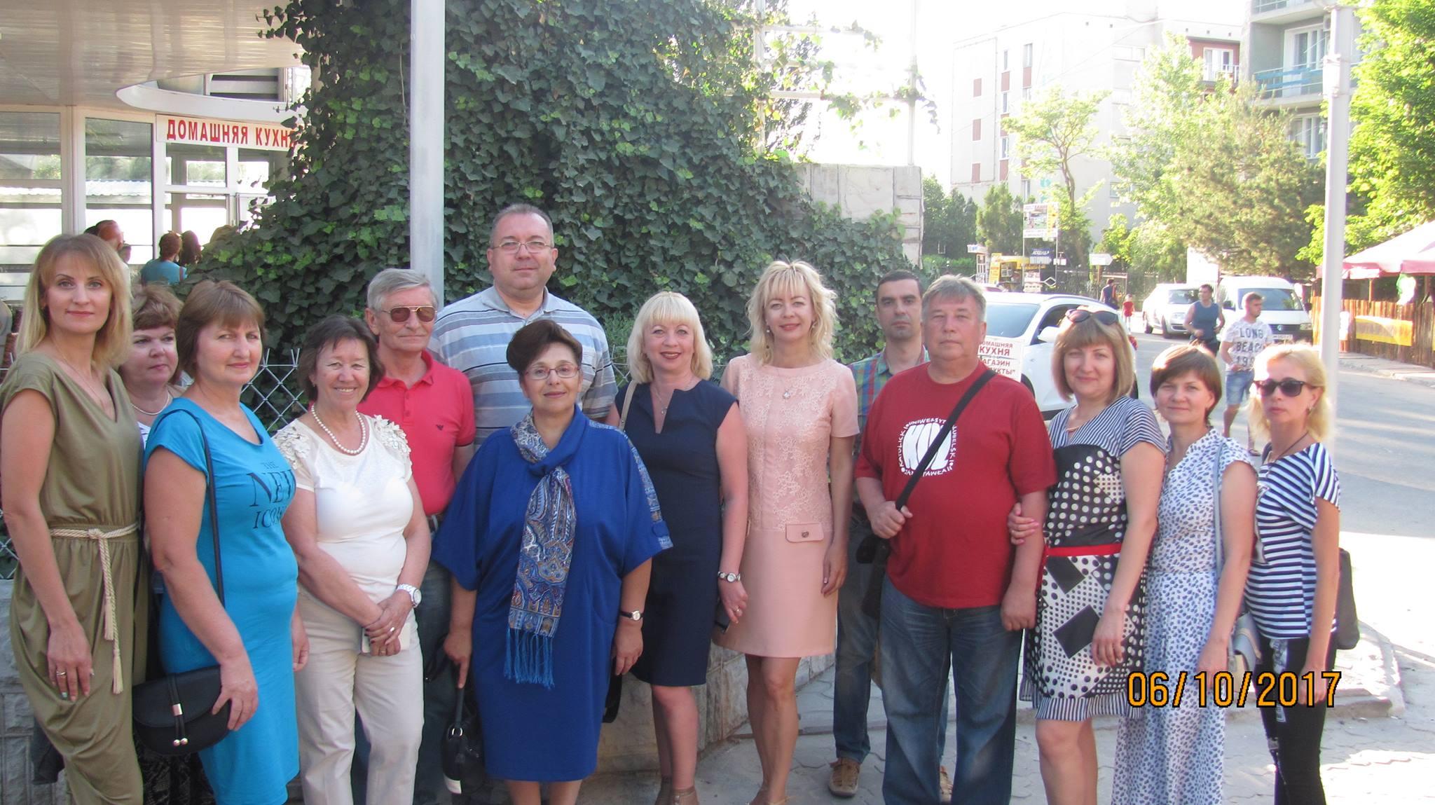Учасники Ольвійського форуму-2017
