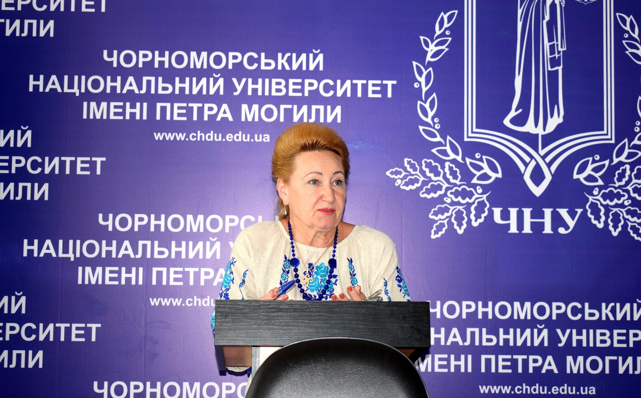 д.філос.н., професор Галина Сергіївна Лозко