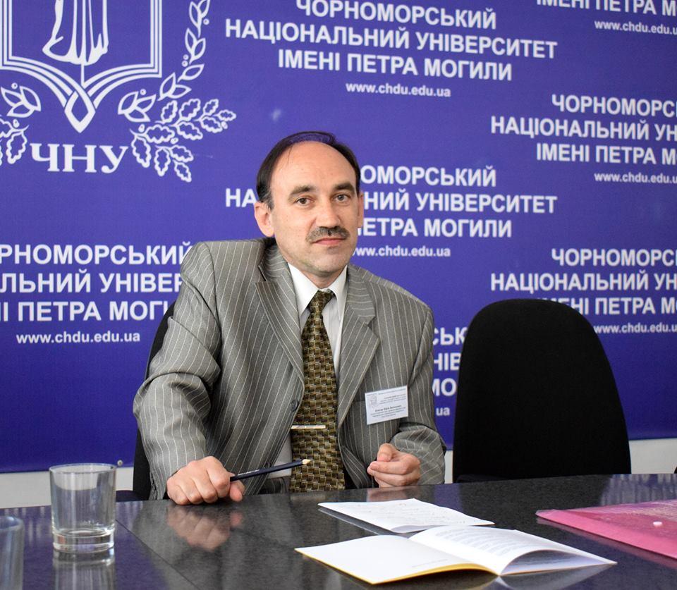 д.іст.н., професор Юрій Вадимович Котляр