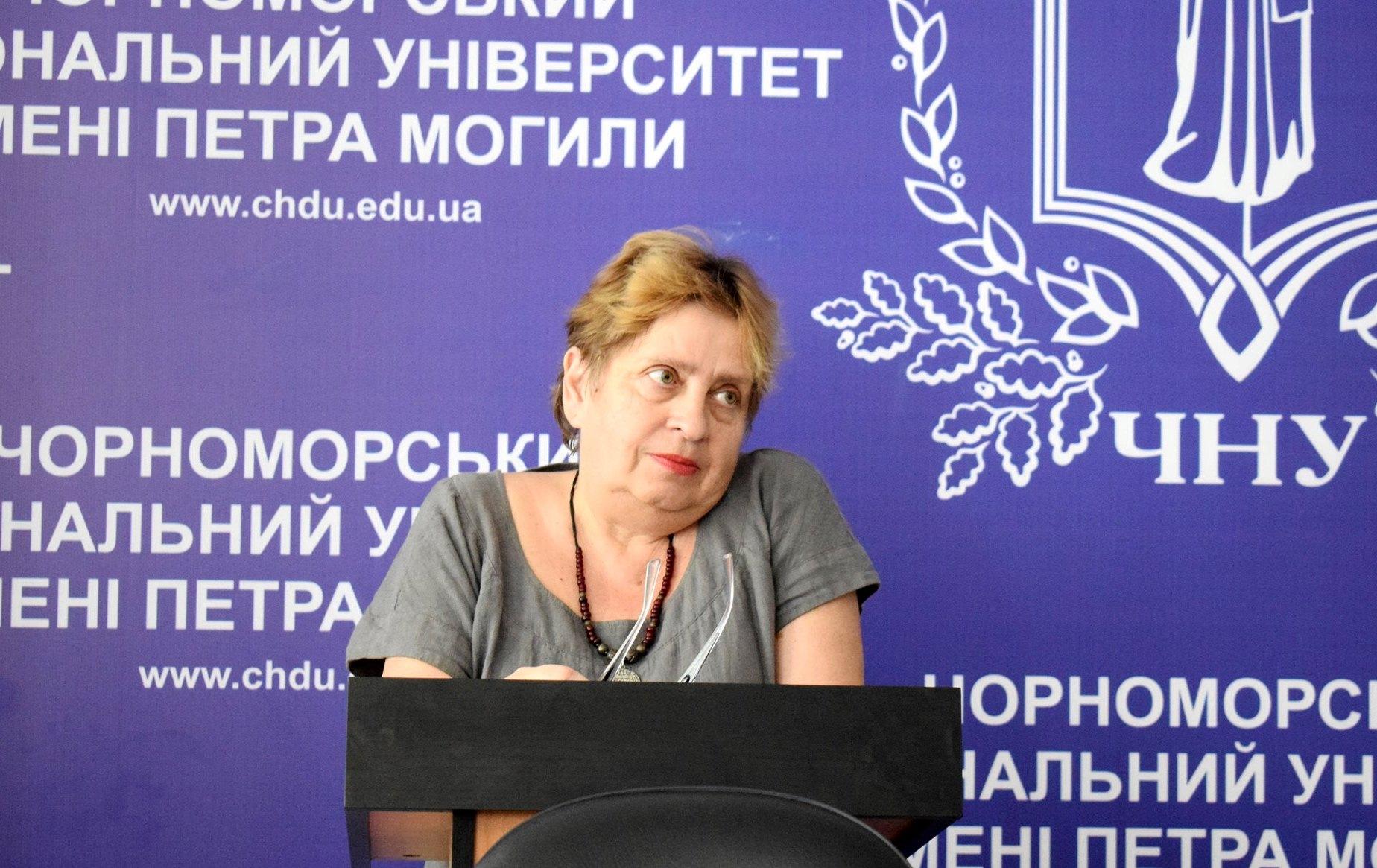 к.іст.н., доцент Наталія Володимирівна Шевченко