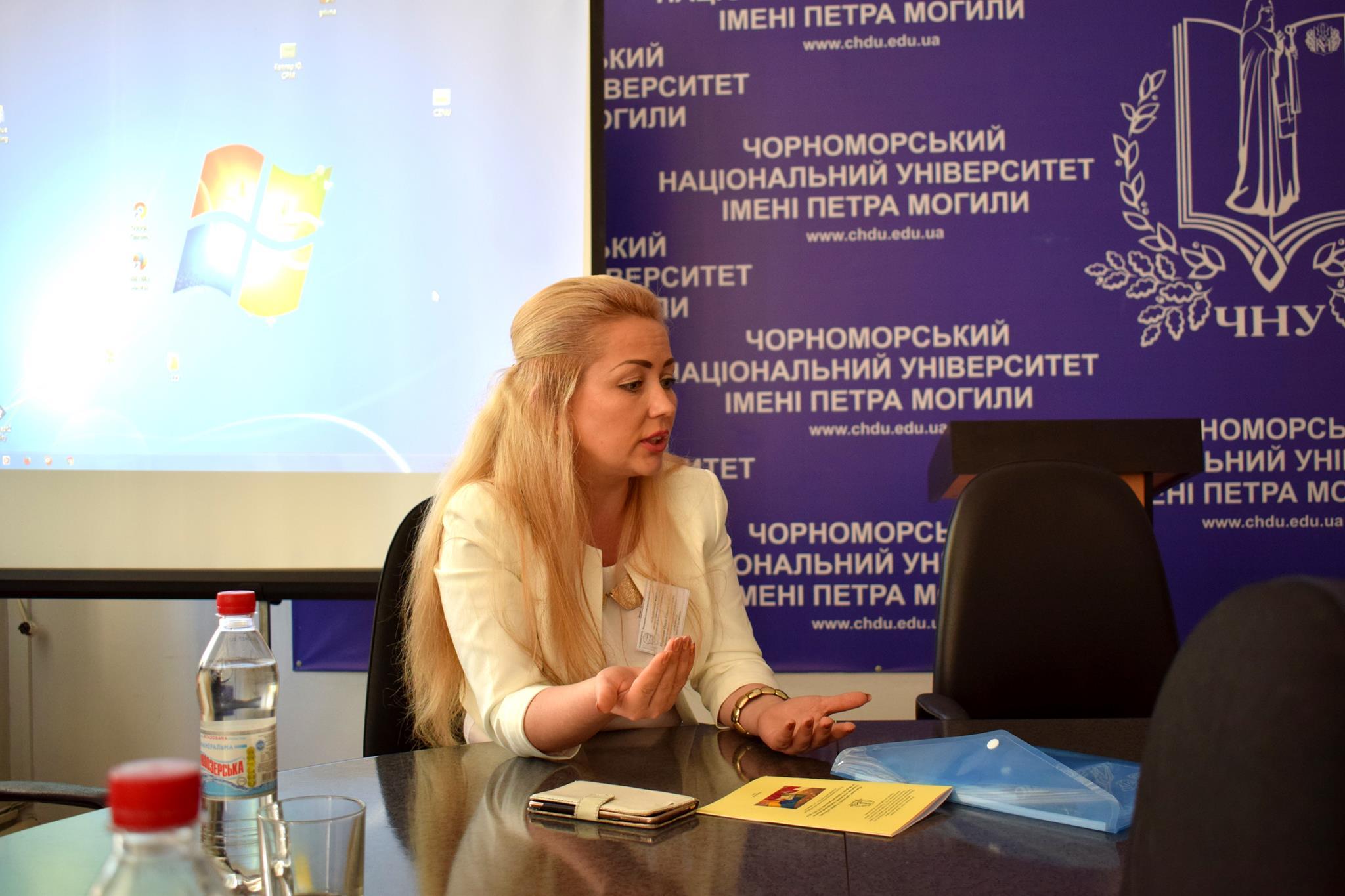 к.іст.н., доцент Ольга Станіславівна Морозова