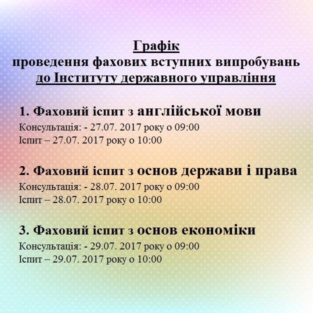 20179495_885065381642531_552498114_n