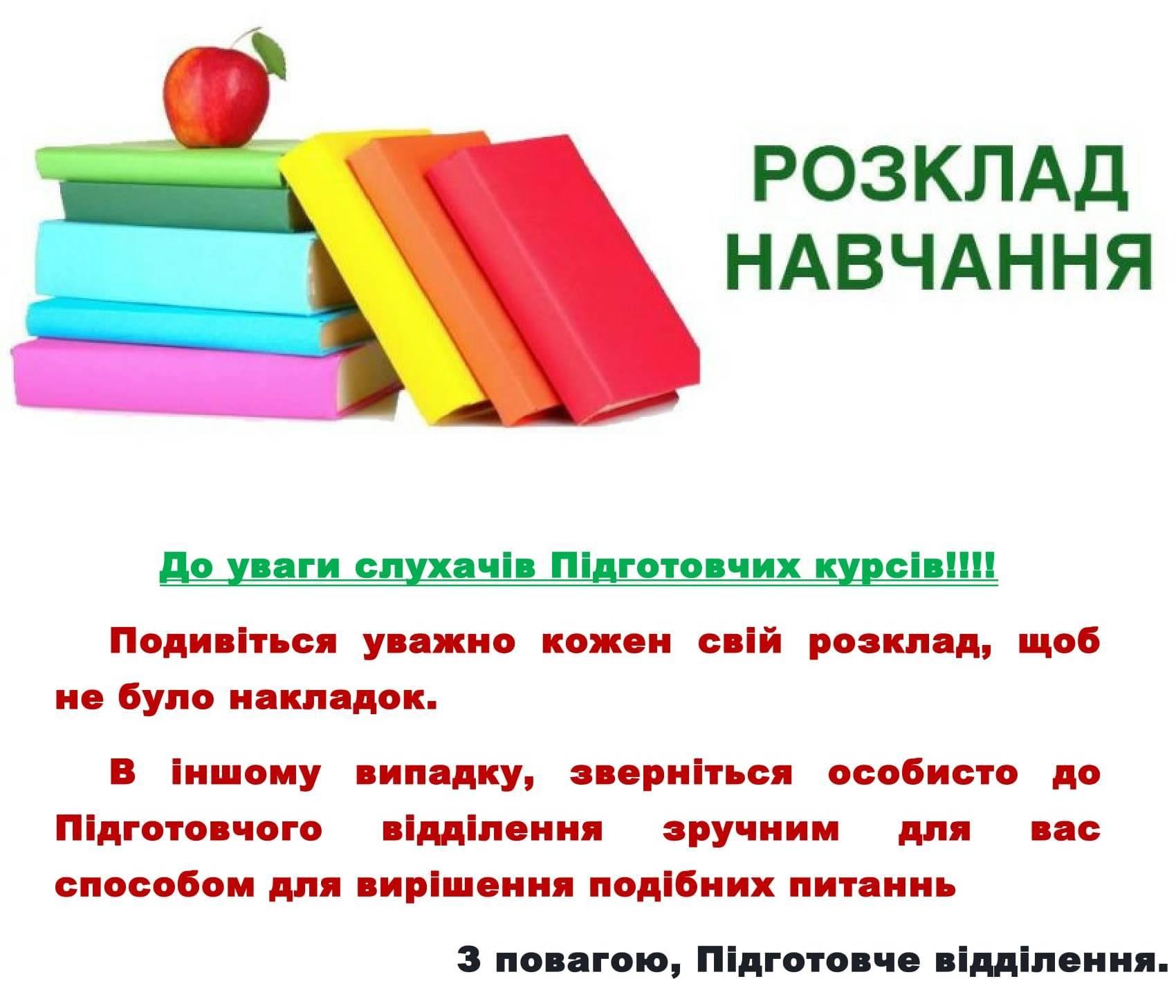 23134890_1466355943412866_526186478_o